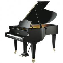 پیانو رویال آلمانی سی بکشتاین